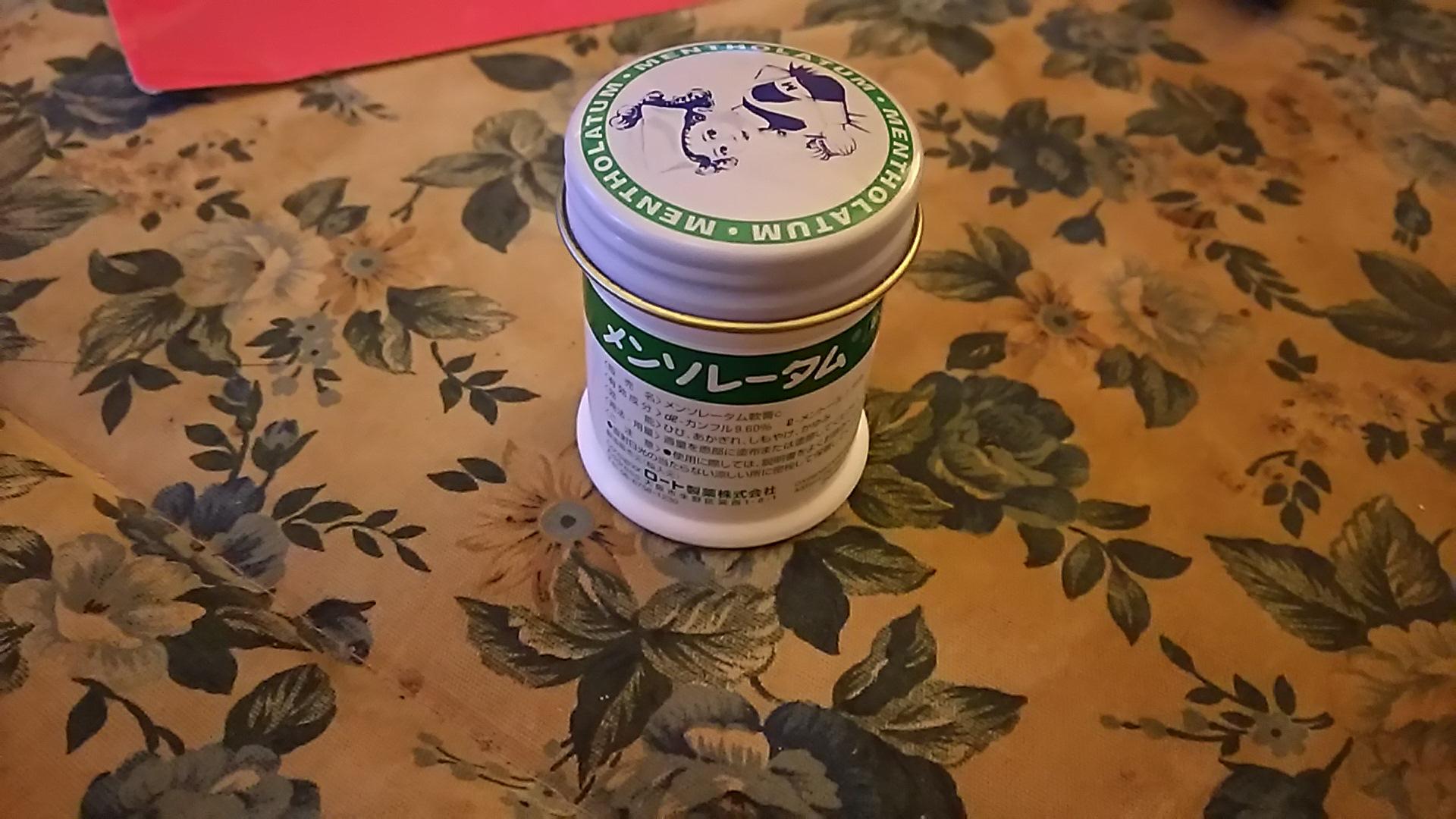 メンソレータム 【女装もみじ】